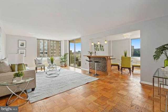 3001 Veazey Terrace NW #1211, WASHINGTON, DC 20008 (#DCDC2006506) :: The Schiff Home Team