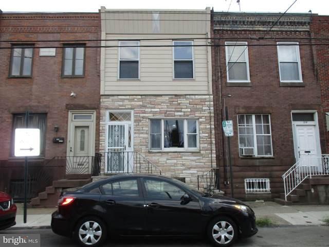 1216 Mckean Street, PHILADELPHIA, PA 19148 (#PAPH2014858) :: Charis Realty Group