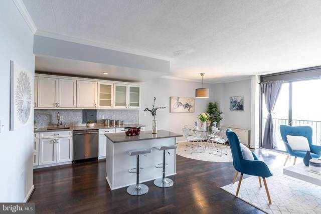 4242 East West Highway #1116, CHEVY CHASE, MD 20815 (#MDMC2008164) :: AJ Team Realty