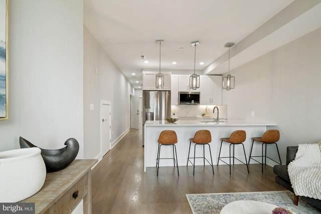 804 21ST Street NE #3, WASHINGTON, DC 20002 (#DCDC2006620) :: Corner House Realty