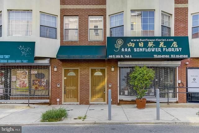 449 N 12TH Street B, PHILADELPHIA, PA 19123 (#PAPH2015040) :: Jason Freeby Group at Keller Williams Real Estate