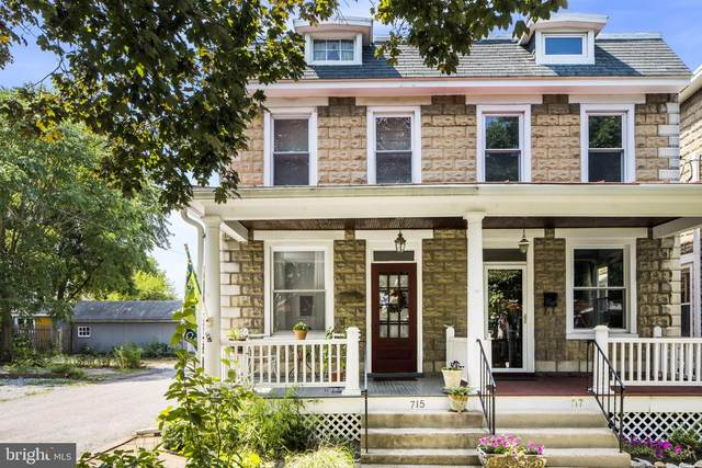 715 Trail Avenue, FREDERICK, MD 21701 (#MDFR2003164) :: Hergenrother Realty Group