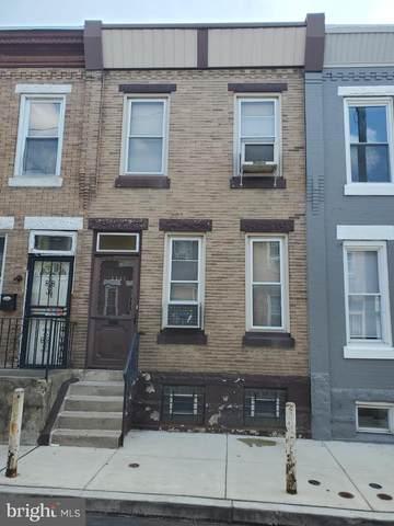 2537 N Douglas Street, PHILADELPHIA, PA 19132 (#PAPH2015176) :: Colgan Real Estate