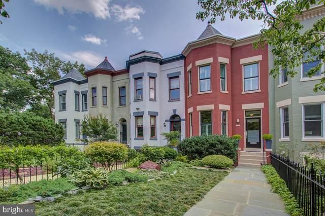 1381 North Carolina Avenue NE, WASHINGTON, DC 20002 (#DCDC2006734) :: Pearson Smith Realty