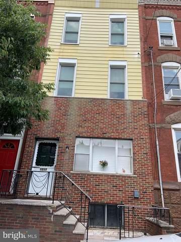 1237 Snyder Avenue, PHILADELPHIA, PA 19148 (#PAPH2015324) :: Keller Williams Realty - Matt Fetick Team