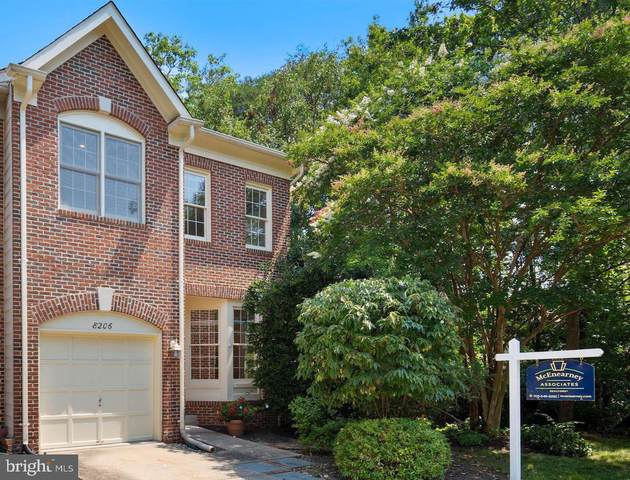 8206 Quill Point Drive, BOWIE, MD 20720 (#MDPG2006020) :: Century 21 Dale Realty Co