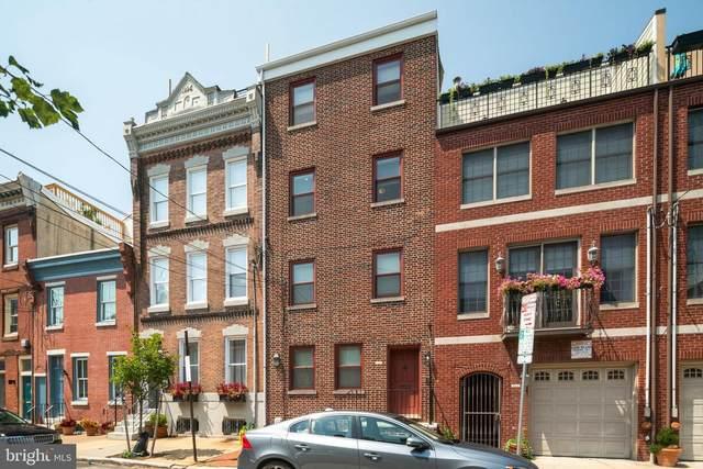 616 S Hancock Street, PHILADELPHIA, PA 19147 (#PAPH2015660) :: LoCoMusings