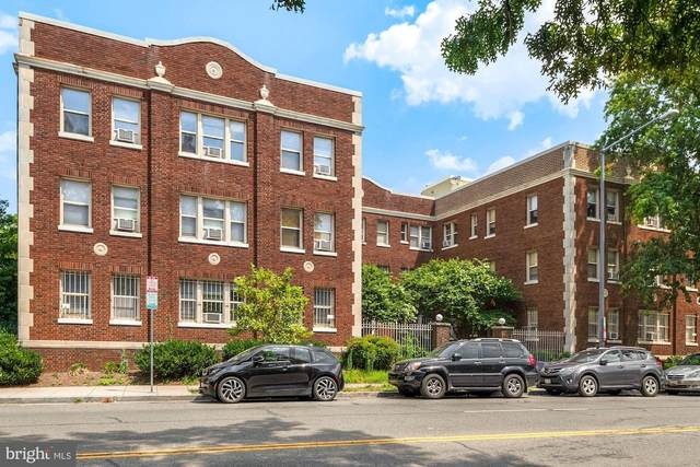 6645 Georgia Avenue NW #203, WASHINGTON, DC 20012 (#DCDC2006898) :: Eng Garcia Properties, LLC