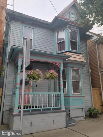 529 1/2 W.. King, MARTINSBURG, WV 25401 (#WVBE2001362) :: Crossman & Co. Real Estate