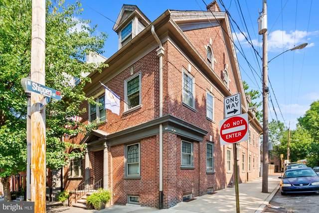 245 E King Street, LANCASTER, PA 17602 (#PALA2002976) :: Flinchbaugh & Associates