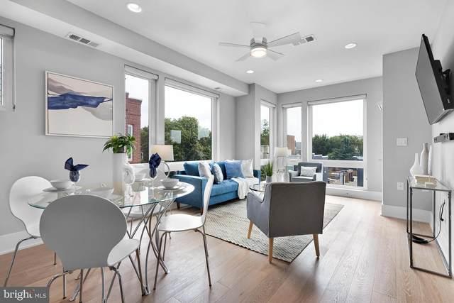 1112 Montello Avenue NE #301, WASHINGTON, DC 20002 (#DCDC2007112) :: Eng Garcia Properties, LLC