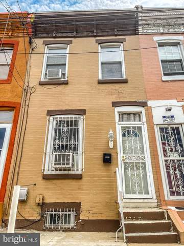 2667 N Orianna Street, PHILADELPHIA, PA 19133 (#PAPH2016854) :: Shamrock Realty Group, Inc
