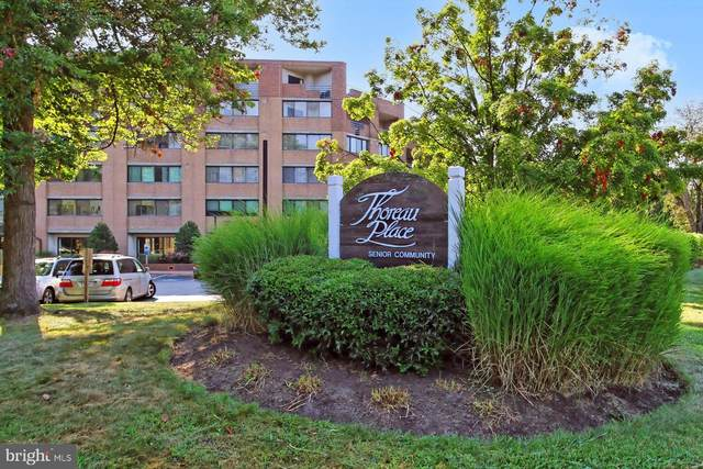 1951 Sagewood Lane #205, RESTON, VA 20191 (#VAFX2012740) :: RE/MAX Cornerstone Realty