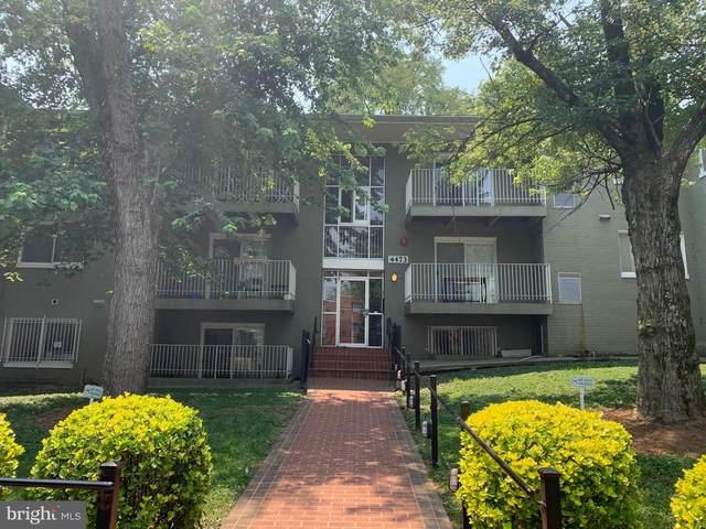 4473 B Street SE #302, WASHINGTON, DC 20019 (#DCDC2007468) :: Corner House Realty