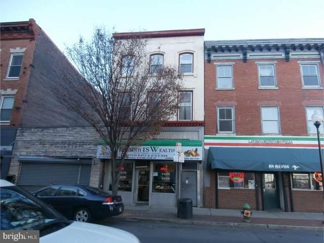242 E State Street, TRENTON, NJ 08608 (#NJME2003100) :: The Dailey Group