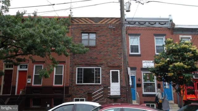 1238 Snyder Avenue, PHILADELPHIA, PA 19148 (#PAPH2017498) :: Linda Dale Real Estate Experts
