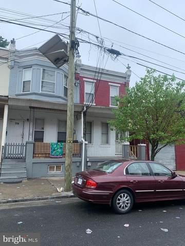 712 Vine Street, CAMDEN, NJ 08102 (MLS #NJCD2004354) :: Kiliszek Real Estate Experts