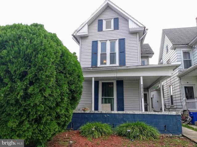 960 S 21ST Street, HARRISBURG, PA 17104 (#PADA2002100) :: The Paul Hayes Group   eXp Realty