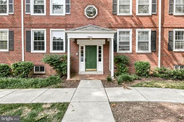 2960 S Columbus Street C2, ARLINGTON, VA 22206 (#VAAX2002296) :: Debbie Dogrul Associates - Long and Foster Real Estate