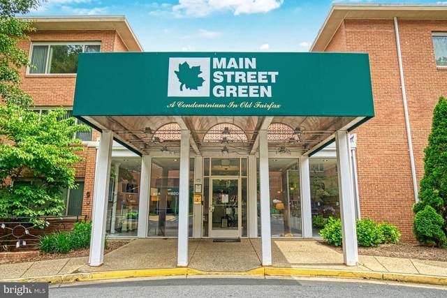 10570 Main Street #517, FAIRFAX, VA 22030 (#VAFC2000344) :: RE/MAX Cornerstone Realty