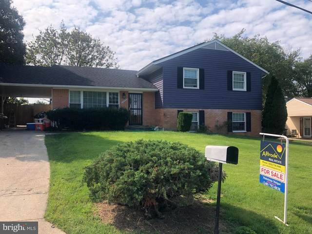 7905 Ashdale Road, CAPITOL HEIGHTS, MD 20743 (#MDPG2007134) :: Colgan Real Estate