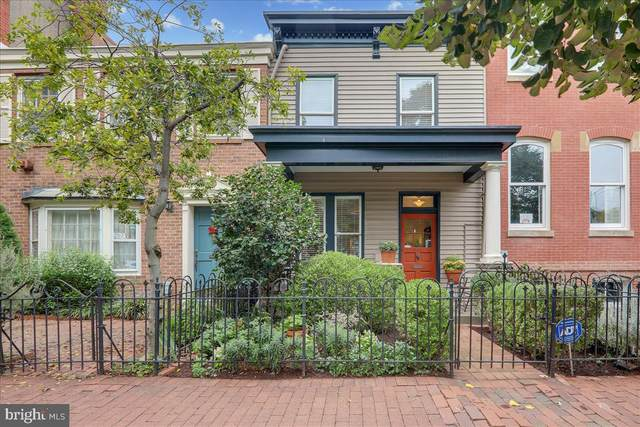 205 6TH Street SE, WASHINGTON, DC 20003 (#DCDC2008006) :: The MD Home Team