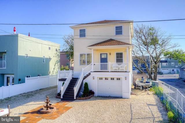 9 W Connecticut Avenue, LONG BEACH TOWNSHIP, NJ 08008 (#NJOC2001926) :: LoCoMusings