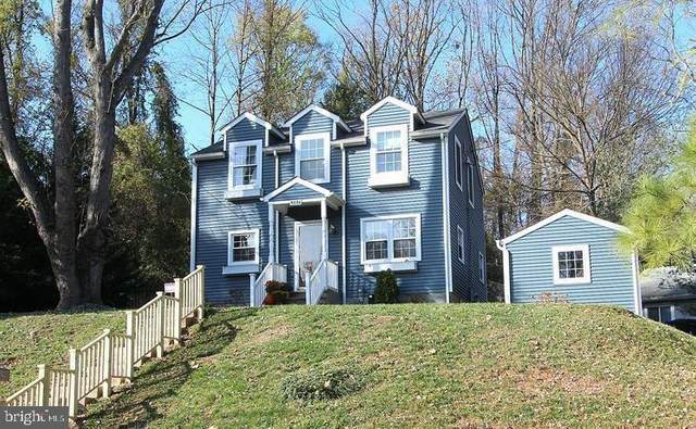 4201 Garrett Park Road, SILVER SPRING, MD 20906 (#MDMC2010312) :: New Home Team of Maryland