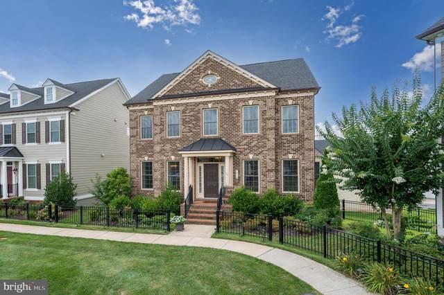 7819 Grand Champion Street, FULTON, MD 20759 (#MDHW2003452) :: RE/MAX Advantage Realty