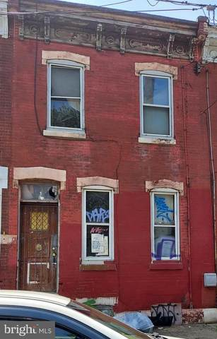 636 Indiana, PHILADELPHIA, PA 19133 (#PAPH2020476) :: Linda Dale Real Estate Experts