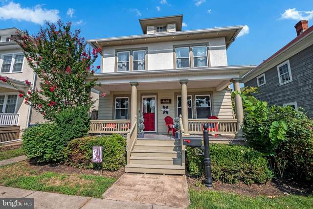 919 View Street, HAGERSTOWN, MD 21742 (#MDWA2001580) :: Realty Executives Premier