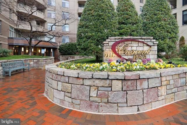 7111 Woodmont Avenue #111, BETHESDA, MD 20815 (#MDMC2011526) :: AJ Team Realty