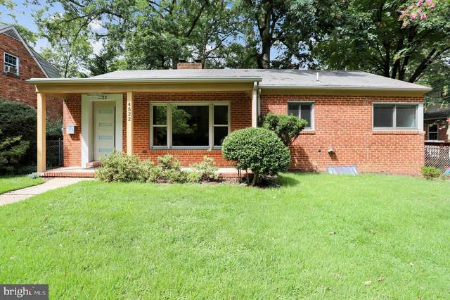 4522 Albion Road, COLLEGE PARK, MD 20740 (#MDPG2008556) :: The Mike Coleman Team