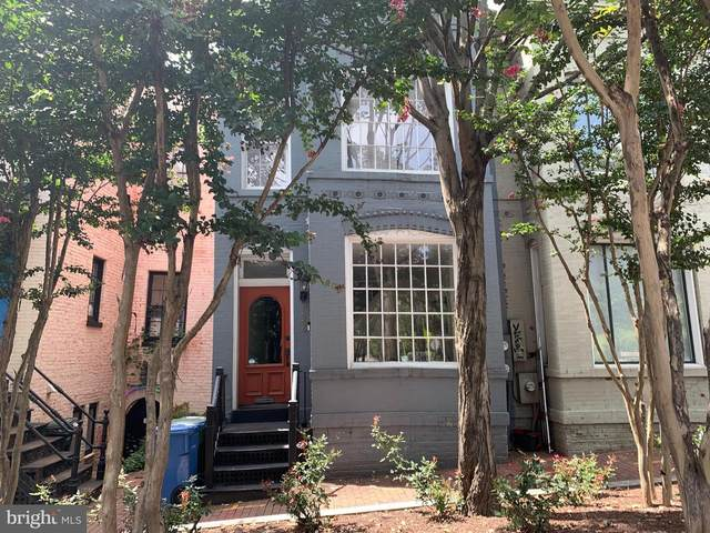 1666 33RD Street NW, WASHINGTON, DC 20007 (#DCDC2010224) :: Crossman & Co. Real Estate