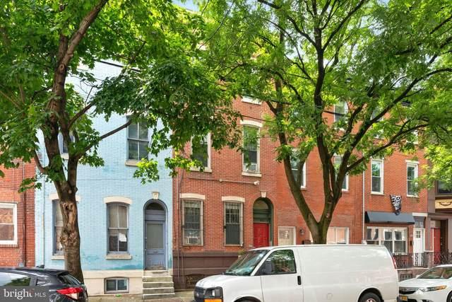 1216 Christian Street, PHILADELPHIA, PA 19147 (#PAPH2023856) :: LoCoMusings