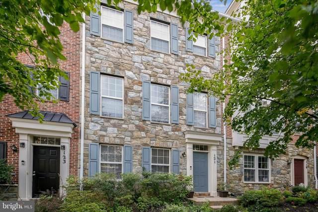 121 Elmcroft Boulevard, ROCKVILLE, MD 20850 (#MDMC2012948) :: Eng Garcia Properties, LLC