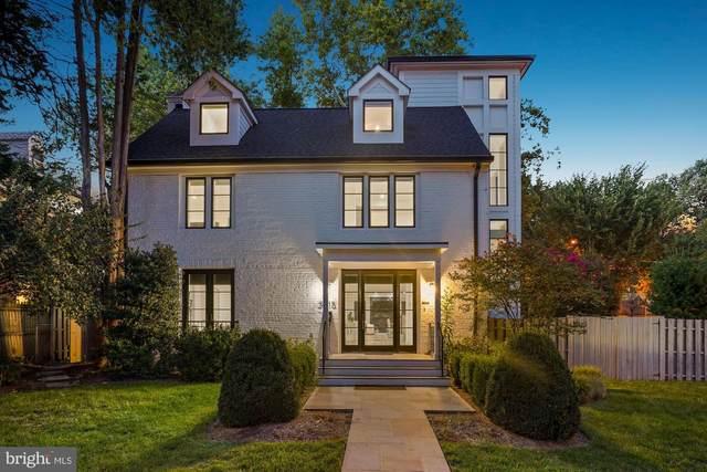 3615 Upton Street NW, WASHINGTON, DC 20008 (#DCDC2010550) :: Great Falls Great Homes