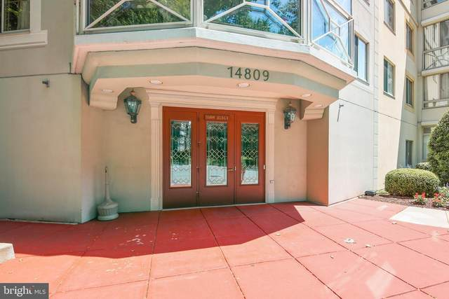 14809 Pennfield Circle #416, SILVER SPRING, MD 20906 (#MDMC2013638) :: Shamrock Realty Group, Inc