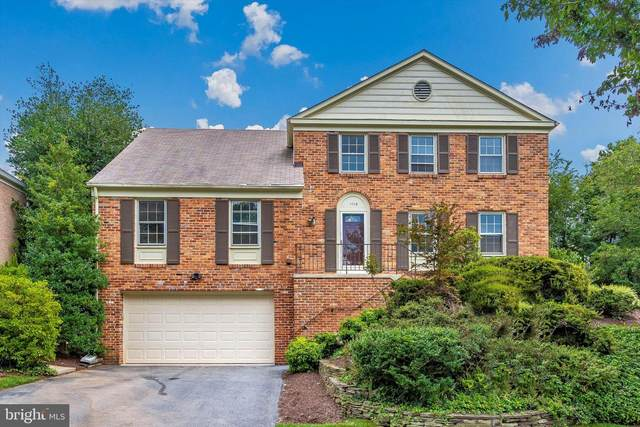 1112 Pipestem Place, ROCKVILLE, MD 20854 (#MDMC2013774) :: Murray & Co. Real Estate