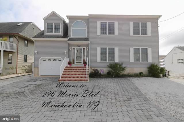 296 Morris Boulevard, MANAHAWKIN, NJ 08050 (#NJOC2002640) :: Shamrock Realty Group, Inc