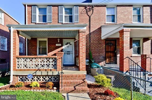 706 Farragut Place NE, WASHINGTON, DC 20017 (#DCDC2011140) :: Advance Realty Bel Air, Inc
