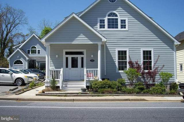 229 N Liberty Street, CENTREVILLE, MD 21617 (#MDQA2000910) :: The Redux Group