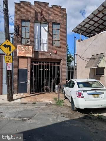 617 Tree Street, PHILADELPHIA, PA 19148 (#PAPH2026596) :: ExecuHome Realty