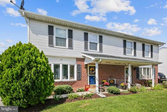 14 E Lakeview Dr, LITTLESTOWN, PA 17340 (#PAAD2001196) :: ExecuHome Realty