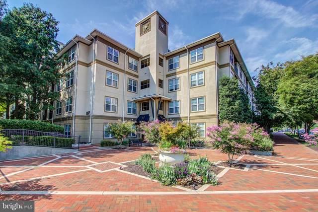 11750 Old Georgetown Road #2316, ROCKVILLE, MD 20852 (#MDMC2014280) :: Dart Homes