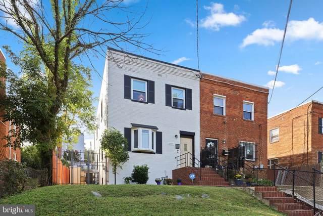 497 Valley Avenue SE, WASHINGTON, DC 20032 (#DCDC2011490) :: SURE Sales Group