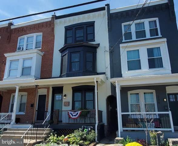 232 N Reservoir Street, LANCASTER, PA 17602 (#PALA2004798) :: Flinchbaugh & Associates