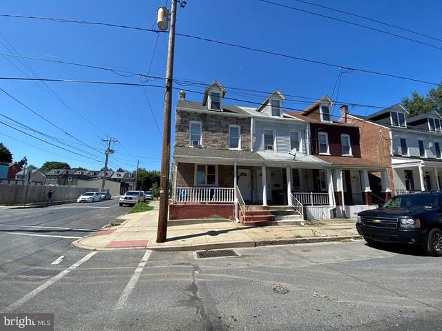 541 Fremont Street, LANCASTER, PA 17603 (#PALA2004842) :: TeamPete Realty Services, Inc
