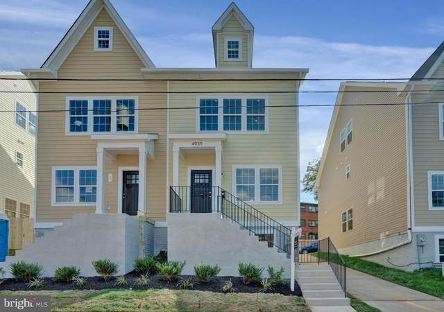4939 Fitch Place NE, WASHINGTON, DC 20019 (#DCDC2011874) :: New Home Team of Maryland