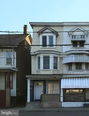 120 Center Street, TAMAQUA, PA 18252 (#PASK2001314) :: The Heather Neidlinger Team With Berkshire Hathaway HomeServices Homesale Realty